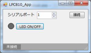 LPC810 LED GUI