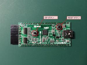ARM-Writerボタン説明