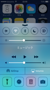 Volumio AirPlay3
